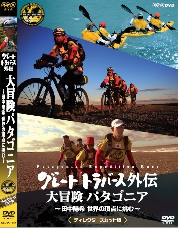 PER2016 DVD.jpg