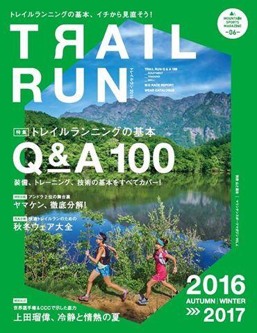 trail tun magazin 6.jpg